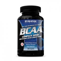 BCAA Comples 2200  200 caps.